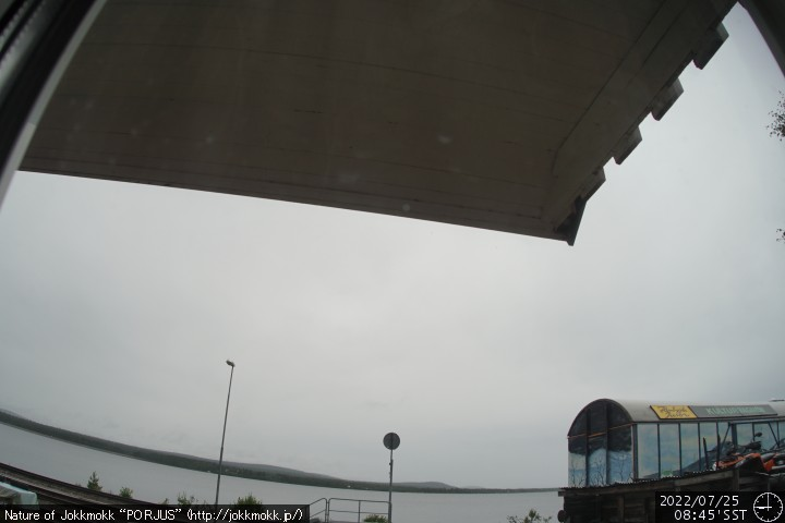 Web Camera is located in Arvika, Sweden.