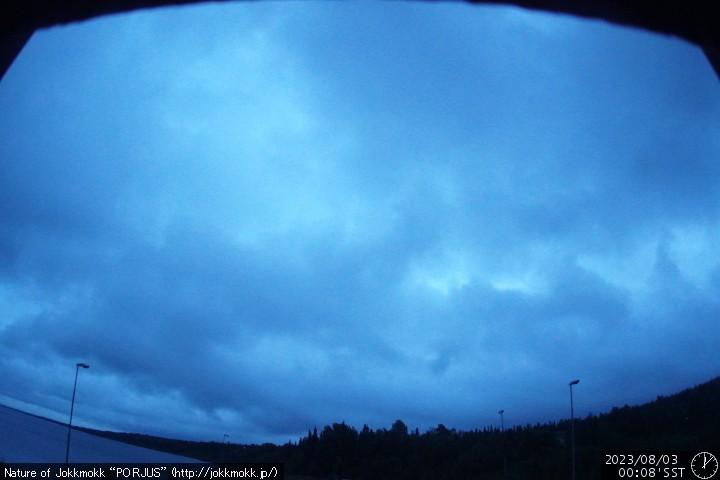 Se nordlyset live fra flere steder på den nordlige halvkule 3